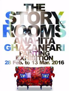 The Story of Rooms by Anahita Ghazanfari